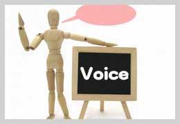 お客様の声のバナー画像