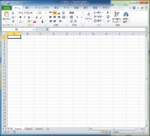 MicrosoftのExcel(エクセル)を起動した状態の画像