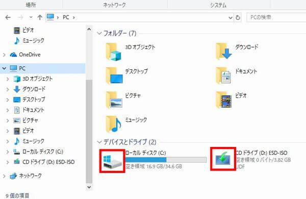CドライブとDVDドライブのアイコンの画像