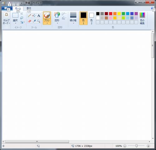 ペイントソフトが起動したときの画像
