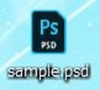 psdの拡張子のフォトショップのファイルの画像