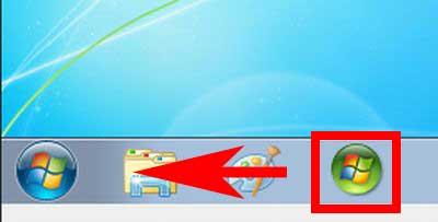 Win7のタスクバーのアイコンの位置の変更する画面