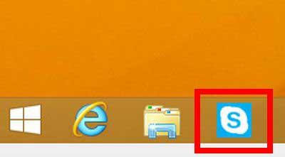 アスクバーにアプリのアイコンが登録された画像