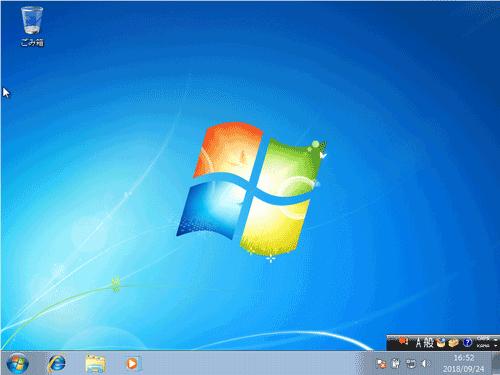 ウィンドウズ7のデスクトップ画面の画像