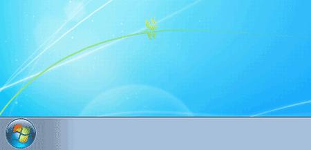 Win7のタスクバーのアイコンが非表示になっている画面の画像