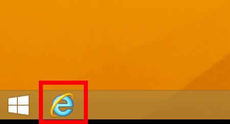 IEのタスクバーのアイコンが表示された画面の画像