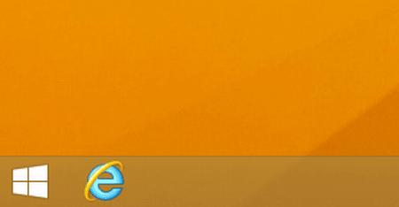タスクバーにエクスプローラーのアイコンが無い状態の画面の画像