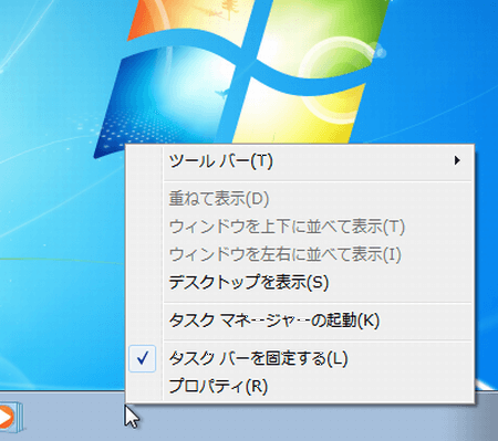 Windows7のタスクバーで右クリックした画像